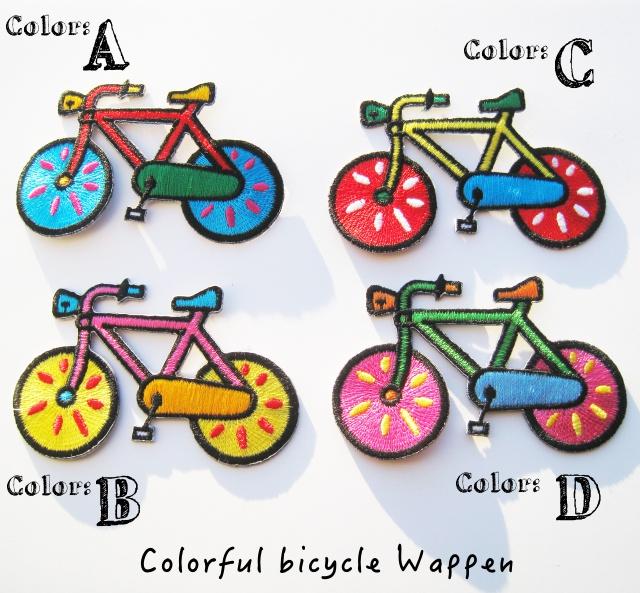 画像2: カラフル&レトロ バイシクル  ワッペン BIG(A.B.C.D)自転車 チャリ