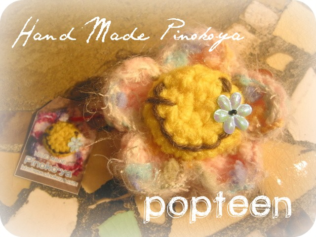 画像4: 「POPTEEN」 2009.7月号 掲載
